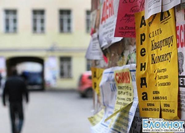 Жители Краснодара подняли панику из-за подорожания жилья