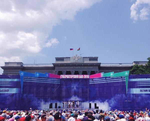 Губернаторский выпускной бал состоится в Краснодаре 24 июня