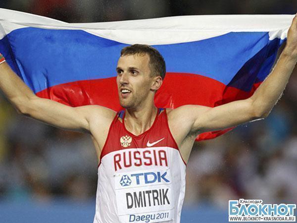 Кубанский прыгун Алексей Дмитрик победил в турнирах в Австрии и Чехии