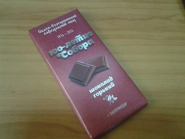 В Краснодаре церковь продает шоколад