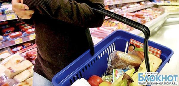 В Краснодарском крае установили новую величину прожиточного минимума