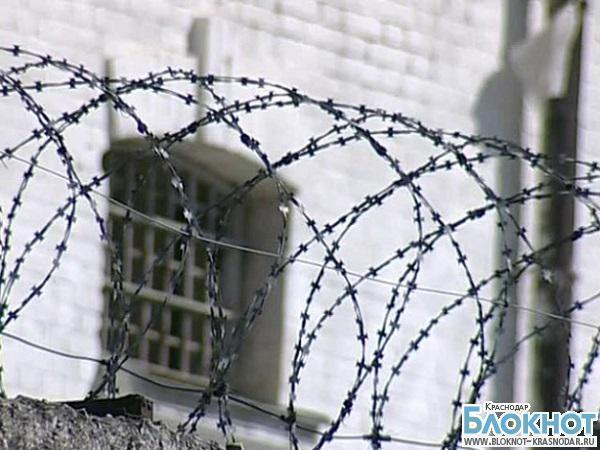На Кубани убийца двух человек на 16 лет лишен свободы