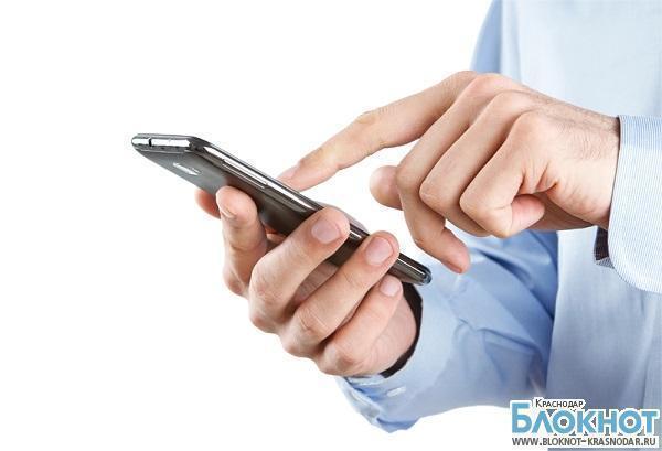 Житель Староминского района украл средства через «мобильный банк»