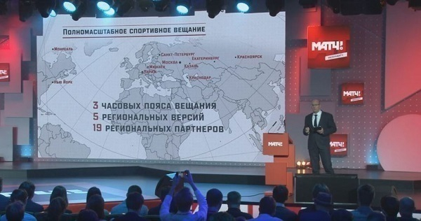 Руководители «Матч ТВ» перепутали Краснодар и Казахстан