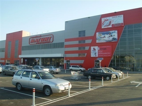 Сергей Галицкий продал 1 млн акций торговой сети «Магнит»