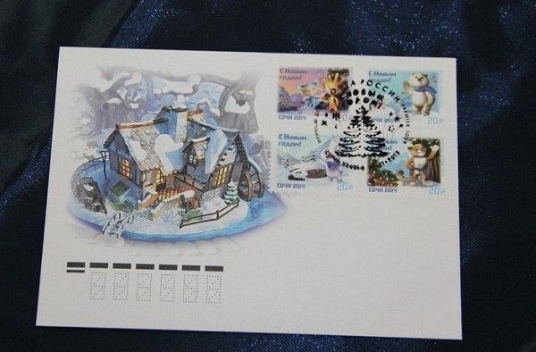 Кубанские филателисты отметили день почтовых марок