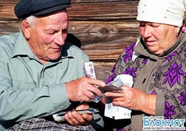 В России трудовые пенсии подняли почти до 12 тысяч