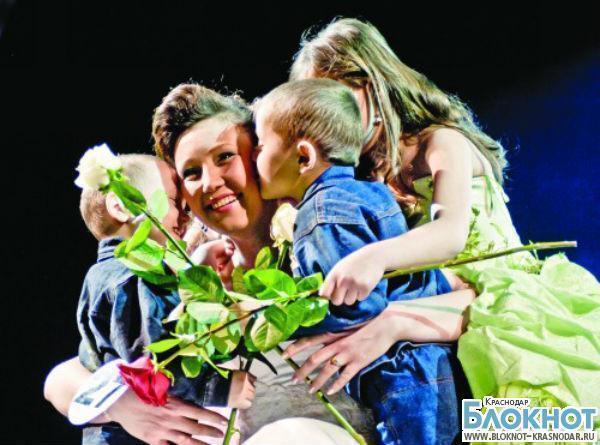 На Кубани пройдет конкурс среди мам «Миссис Юг – 2014»