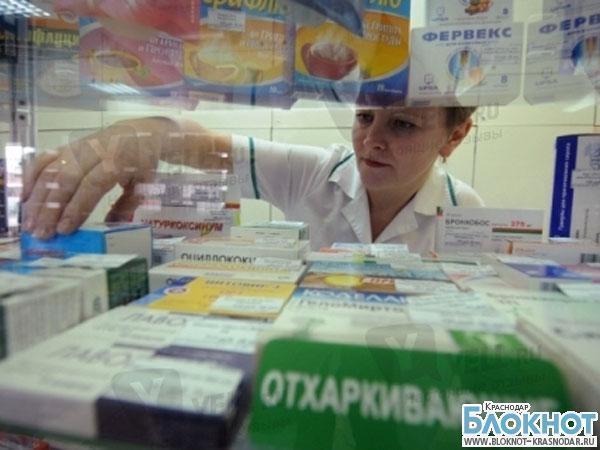 В Краснодаре наркоман требовал продать ему транквилизатор