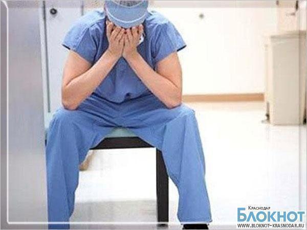 Четверо врачей на Кубани виноваты в смерти мальчика