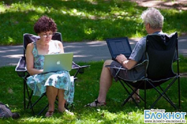 В Краснодарском крае бесплатный Wi-Fi требует паспортные данные