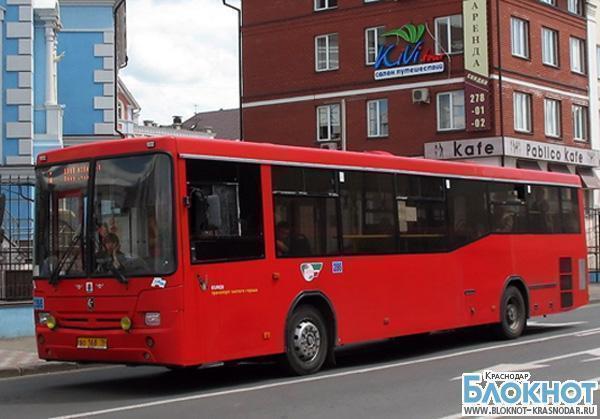 Краснодарский автобус №35 изменит свой маршрут