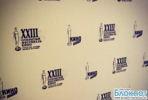 В Анапе открывается  XXIII фестиваль «КиноШок»