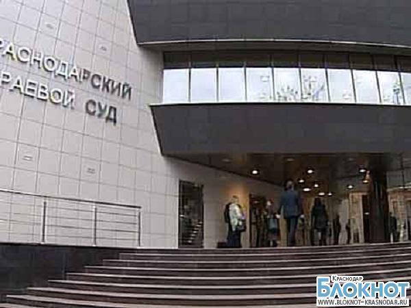 В Краснодарском крае педофил предстанет перед судом