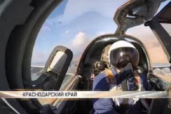 На Кубани пилоты отработали сложнейшие фигуры высшего пилотажа (ФОТО)