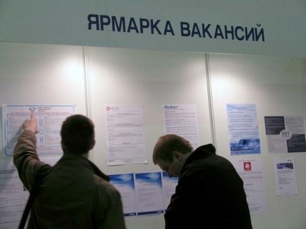 Ждет ли Кубань рост безработицы