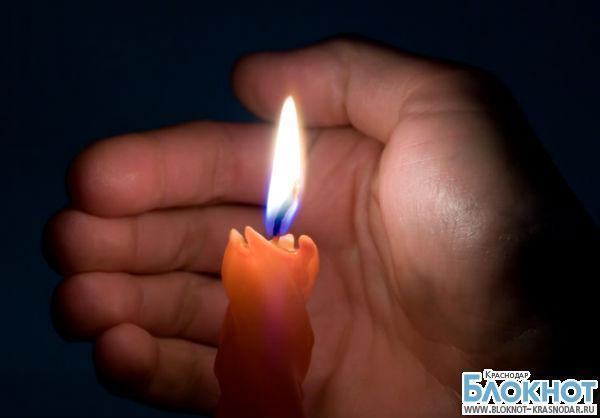 На Кубани произошло частичное отключение электроэнергии