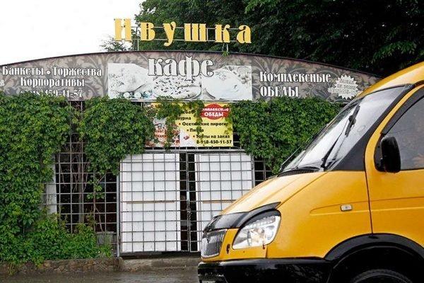 СМИ: экскурсии по местам убийства в Псебае предлагают в интернете
