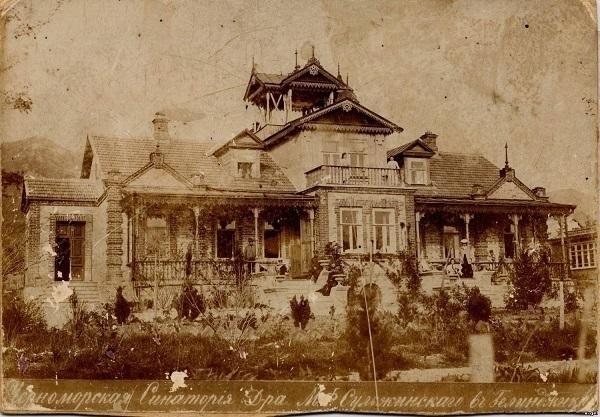 Кубанский календарь: 115 лет назад в Геленджике был открыт первый санаторий