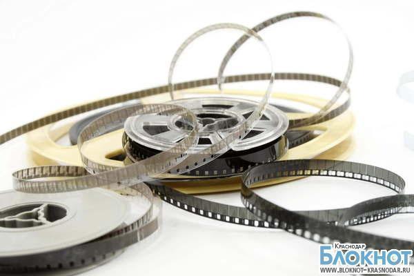 «Молодой киновек» в Краснодаре
