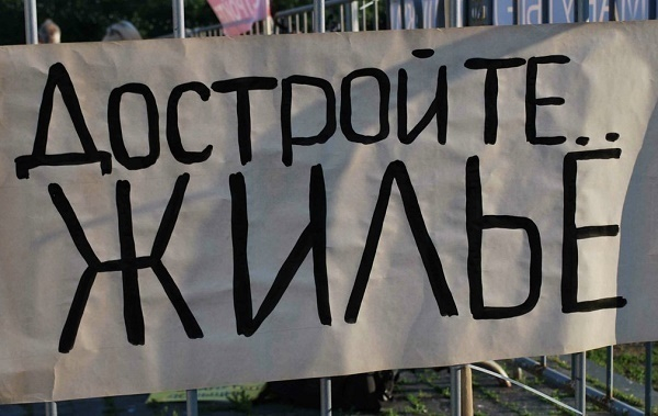 В Краснодаре обманутым дольщикам рассказали о судьбе 12 долгостроев