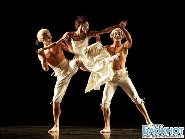 В столице Кубани пройдут гастроли знаменитого московского театра