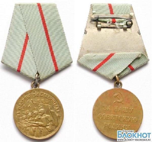 В Краснодарском крае ограбили ветеранов Великой Отечественной войны