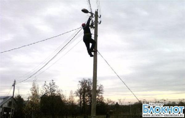В Краснодарском крае частично отключена электроэнергия