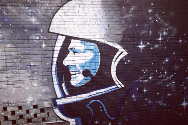 В Краснодаре нарисовали граффити с Гагариным