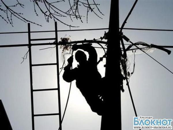 В Краснодаре без света остались 3 тысячи человек