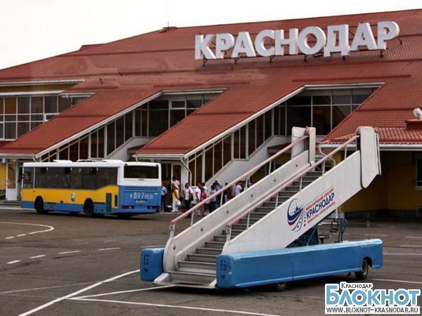 Краснодарский аэропорт: два миллиарда на реконструкцию