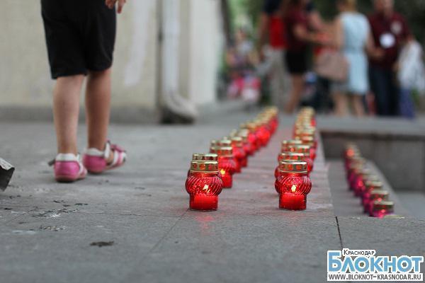 В Краснодаре почтили память погибших в Беслане