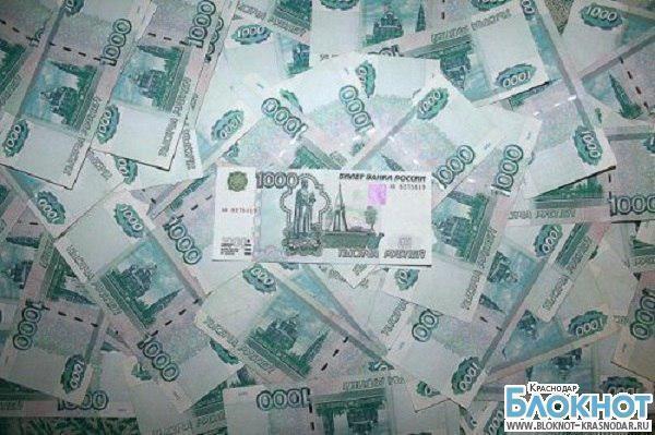В Краснодарском крае увеличилось количество миллиардеров