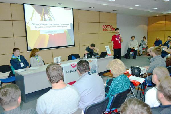 Семинар в Краснодаре научит предпринимателей строить бизнес в интернете