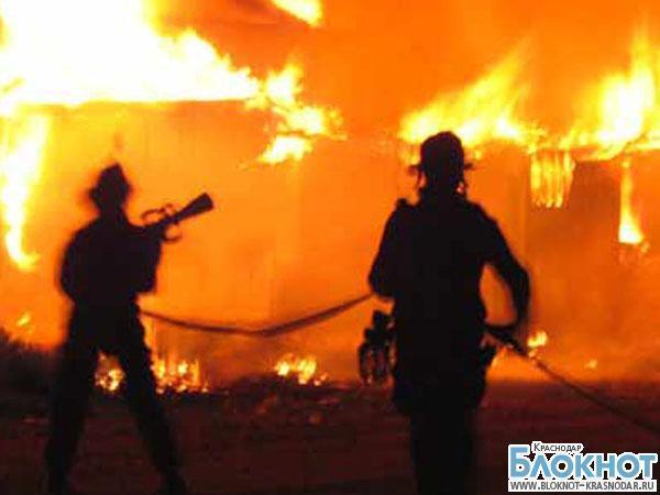 На Кубани женщина погибла при пожаре