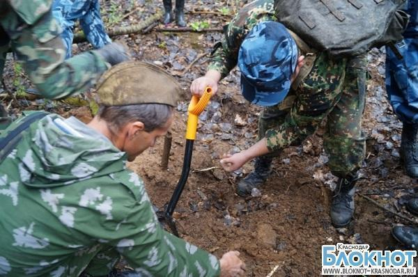 На Кубани найдены останки четырех советских воинов