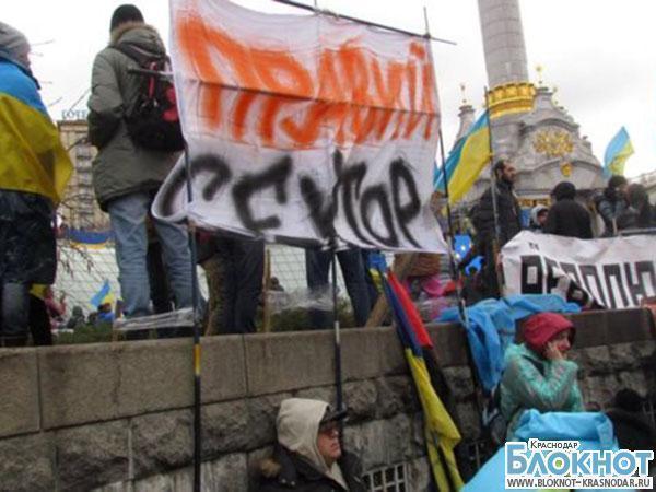 Сторонники «Правого сектора» готовятся «освобождать» Кубань от России