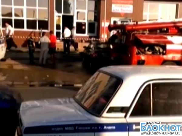 В Анапе по факту нападения на банк возбудили уголовное дело