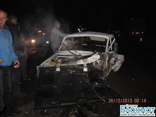 ДТП в Горячеключевском районе: двое травмированы