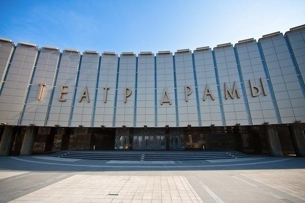 Директор Краснодарского театра драмы покинул свой пост