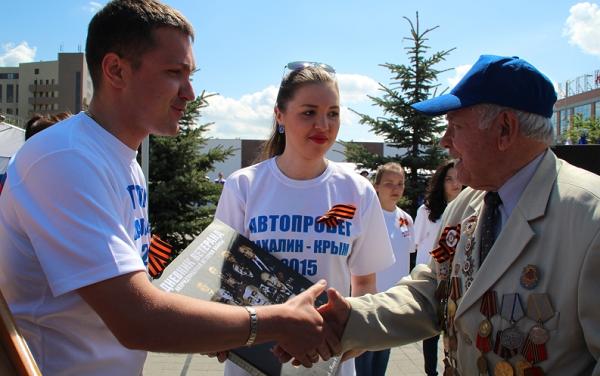 В Краснодаре прошел автопробег, посвященный 70-летию Великой Победы