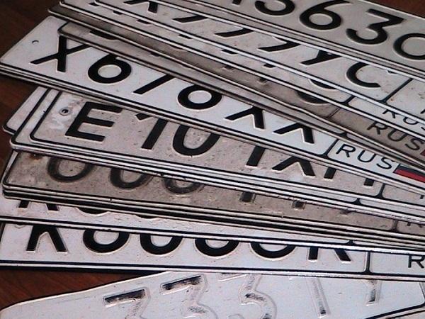 Дело туапсинского похитителя регистрационных знаков направлено в суд
