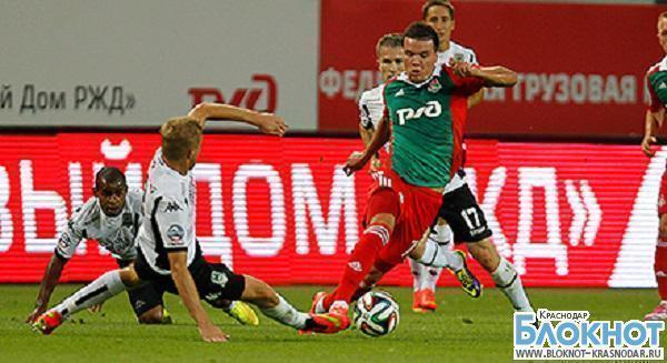 ФК «Краснодар» встретился с «Локомотивом» в первом туре российской Премьер-Лиги