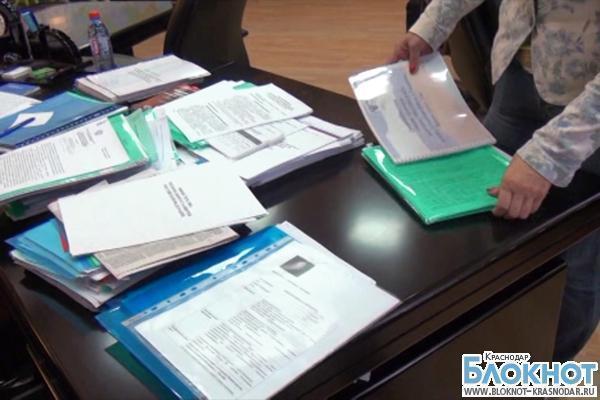 Житель Крымска обвиняется в кредитном мошенничестве