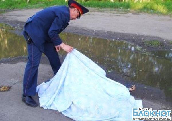 Пропавшую жительницу Армавира обнаружили мертвой в реке
