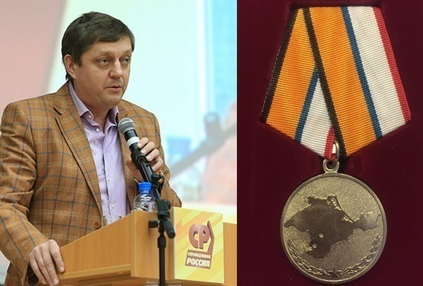 Главный редактор сети «Блокнот» Олег Пахолков награжден медалью «За возвращение Крыма»
