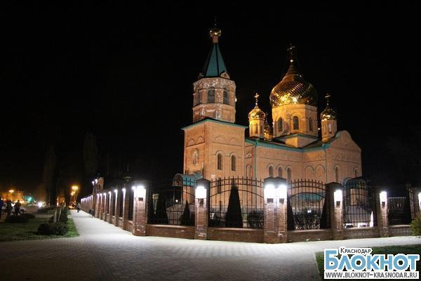 Свято-Владимирский храм Кореновска засветился новыми огнями