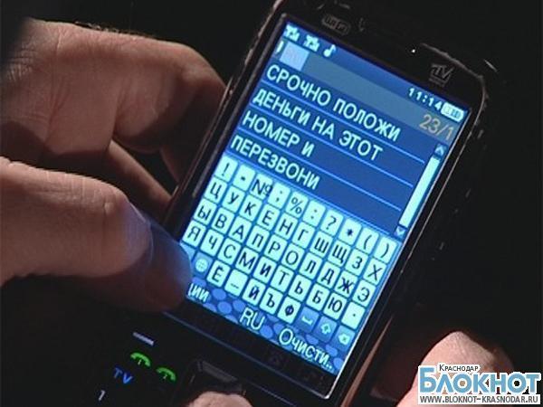 В Темрюке успешный телефонный вор «погорел» на краже из Интернет-салона