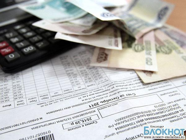 Краснодарские неплательщики не смогут взять кредит