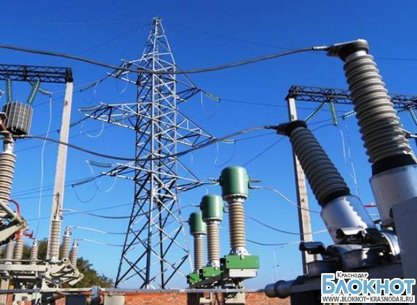 В Краснодаре пройдут плановые отключения электроэнергии